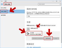 キーボード 日本 語 入力 できない