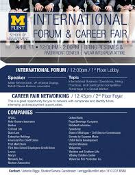 april 11 international forum career fair