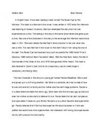 examples of book reports for high school book report forms   sarah  peru essay