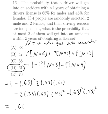 Where Am I Over Counting In This Actuarial Probability Question
