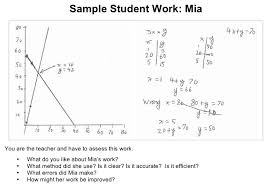 resources lesson complete linear equations in two variables