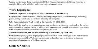sample objectives for resume for internship sample job objectives resume sample objectives for resume in medical objective for resume in retail