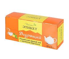 <b>Чай черный</b> индийский с ароматом бергамота Бодрящий 25 пак ...