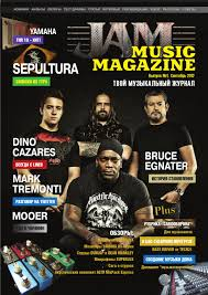Jam Music Magazine №1 2012 by JAM Music Store - issuu