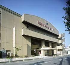 明理 会 中央 総合 病院