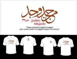 Man jadda wajada ( مَنْ جَدّ وَ جَدًّ) adalah salah satu dari pribahasa arab yang dikutip dari hadits dan sangat terkenal sampai ke ujung dunia, pribahasa ini memiliki makna ganda yang setiap orang bisa dan boleh mengartikan berbeda tergantung konteks kalimat itu digunakan. Man Jadda Wajada Meaning