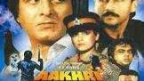 Satish Kaul Aakhri Nishchay Movie
