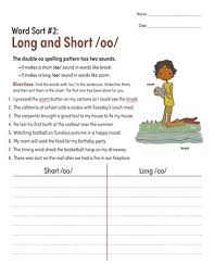 This worksheet helps children to recognise and identify the difference between sounds and letters, as well as how they function within a word. Word Sort 2 Long And Short Oo Worksheet Education Com