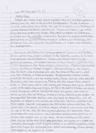 metacognitive reflection history essay history of knowledge year the final essay is in black