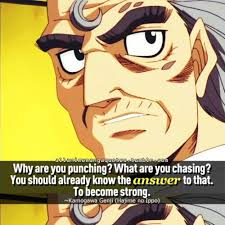 Genji Quotes Interesting Kamogawa Genji Quote Anime Amino