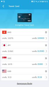 CR) กรุงไทย Travel Card  สำหรับคนที่ไม่ต้องการพกเงินสดเวลาเดินทางไปต่างประเทศ - Pantip