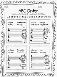 205 best First Grade images on Pinterest | School, Word games and ...