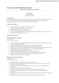 Office Administrator Cover Letter Office Administrator Sample Resume