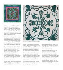 Tahitian Designs Quilting 101 Thehawaiian Quilt Pages 1 4 Text Version