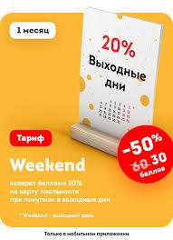 Купить <b>гель для душа</b> в СПб. Как сделать правильный выбор при ...