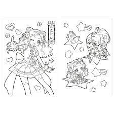 スタートゥインクルプリキュア a6ぬりえ 1冊あたり79円税別 10冊単位でのセット販売 お祭り太郎