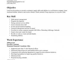 Entry Level Administrative Assistant Resume Sample Administrative Assistant Skills Resume Key Skills For 9