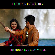 chal ame pakhapakhi tu mo love story