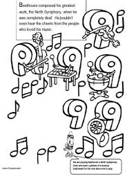 2014 Coloring Page wso 2014 youth concert february update test motor city symphony on beethoven worksheet
