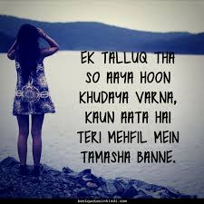 40 Sad Love Quotes With Images In Hindi Download Hd Amazing Download Sad Quotes Images