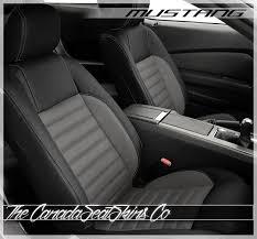 2016 ford mustang katzkin leather