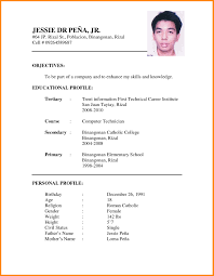 Resume Format Model 24 Simple Resume Format For Students Model Resumed Simple Resume 17