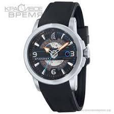Купить наручные <b>часы Spinnaker SP</b>-5041-<b>01</b> с доставкой по ...