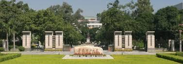 South China University of Technology | LinkedIn