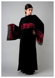 Saudi Arabia Burka Design Abaya And Burqa 2018 Abaya Designs Abaya Fashion Fashion