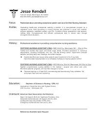 Resume Template Sample Resume For Cna Job Free Career Resume Template