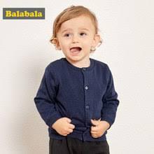 <b>baby boy pullover</b>