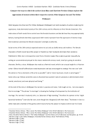 unique the yellow analysis beginner actor resume sample essay on death and john donne behind the yellow