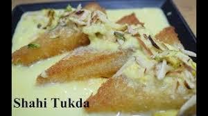 shahi tukda recipe double ka meetha shahi tukray recipe how to make shahi