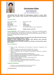 Latest Resume Format Sample In The Philippines Fresh