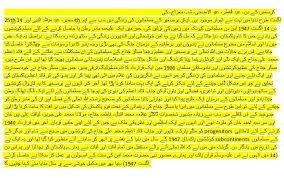 independence day speech essay bise world debate essay in urdu 14 1947