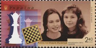 E women 626 ukrain