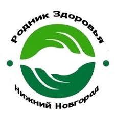 Дипломная курсовая работа на заказ отчет по практике рефераты и  Родник Здоровья Нижний Новгород