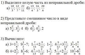 Контрольные работы по математике й класс 4 Решите задачу