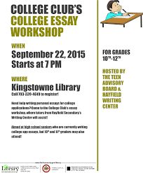 essay help nj college essay help online to feel quality professors of