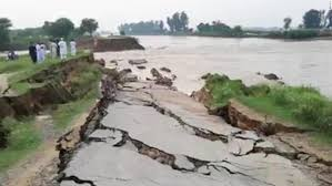 Find articles, news, videos, pictures, links. Pakistan Earthquake Hundreds Injured 20 Dead After Earthquake In Pakistani Controlled Kashmir Cnn