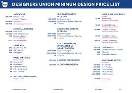 Graphic Design Courses Price Official Du Design Minimum Price List On Behance