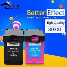 hp deskjet 2131 inkjet multifunction printer plain paper print