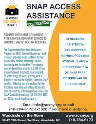 sunnyside munity services to offer snap application istance and free to bee a certified home health aide hha