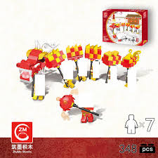 Bebas pakai untuk iklan, presentasi, blog pribadi. Chinese Traditional 333pcs Compatible Dragon Lion Dance New Year Gifts Building Blocks Educational Toys For Children Home Decor Blocks Aliexpress