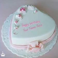 Happy Birthday Cake Name Editor Online Amazingbirthdaycakesga
