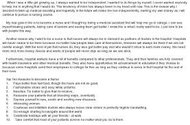 essay on why to awesome essay on why i want to become a teacher complete