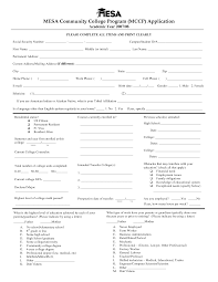 Generous Seamstress Resume Sample Images Entry Level Resume