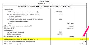 salary information salary