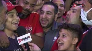 ملعب ONTime - أجواء الإحتفال أمام منزل حسين الشحات لاعب الأهلي عقب الفوز  بدوري أبطال إفريقيا - YouTube