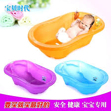 baby bath tub newborn famous best bathtub for